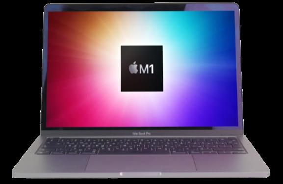 MacBook M1 Cũ